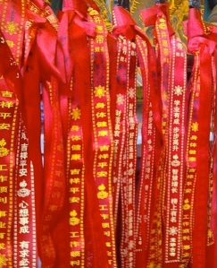 Prayer ribbons in the Longhua Temple, Shanghai. Is this 'information'? Why, or why not?